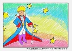 第五回アニ玉祭「みんなでつくろうパラパラアニメ」完成いたしました。