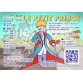 1/27「LE PETIT PRINCE」Picture Live