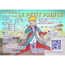 画像1: 1/27「LE PETIT PRINCE」Picture Live